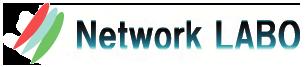 香川県ホームページ作成 Network LABO